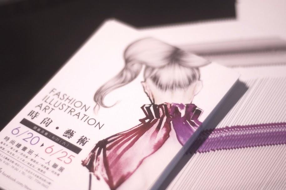 lizard, art, fashion, illustration, fashion illustration, QING TIAN 16